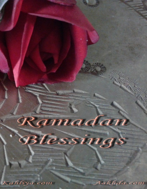 20151007_135754 ramadan