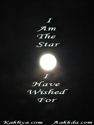 full-moon-kahliya star